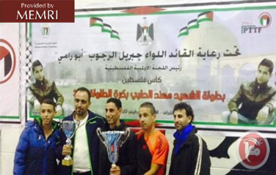 """Turniej im.Męczennika Muhannada Al-Halabiego sponsorowany przez """"generała Dżibrila Radżouba"""" (Zdjęcie: Maannews.net 19 grudnia 2015)"""
