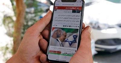 Po otwarciu bezpośrednich połączeń telefonicznych mieszkańcy ZEA otwarcie i masowo komunikują się z Izraelczykami.