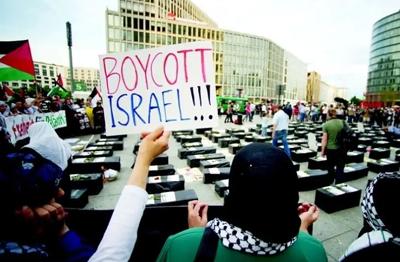 Antyizraelski wiec powiązanej z Palestyńskim Frontem Wyzwolenia Palestyny lewicowej grupy niemieckiej. (Berlin, 3 lipca 2020)