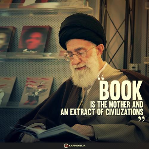 Ajatollah Ali Chamenei napisał 416-stronicową książkę poświęconą kwestii nieuniknionego końca Izraela. Zdjęcie: www.sajed.ir via Wikimedia Commons.