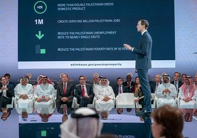 Trzynastu palestyńskich przedsiębiorców, którzy przeciwstawili się wezwaniu Autonomii Palestyńskiej do bojkotowania niedawnej ekonomicznej konferencji w Bahrajnie, \