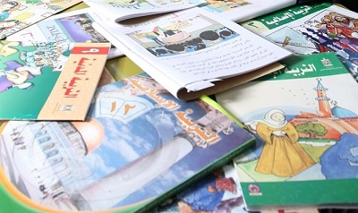 Podręczniki UNRWA Zdjęcie:Miri Tzachi,Research:: Dr. Arnon Groiss