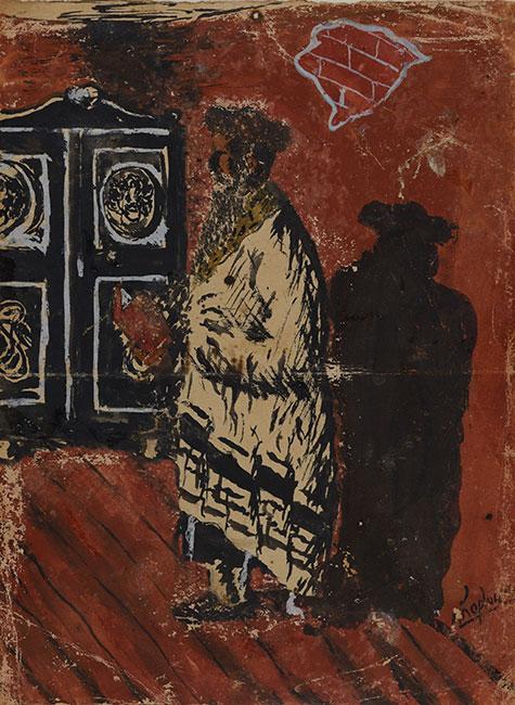 Abraham (Abramek) Koplowicz (1930-1944) Prayer, c.1943
