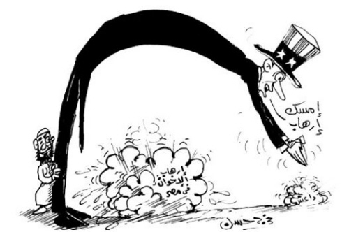 """USA wzywają do """"powstrzymania terroryzmu ISIS"""", podczas gdy ignorują i chronią """"terroryzm BM w Egipcie"""""""