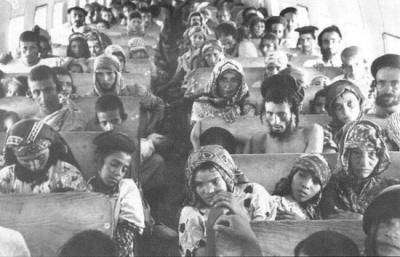 """Żydzi jemeńscy lecący do Izraela""""Polska? Gdzie to jest?"""""""