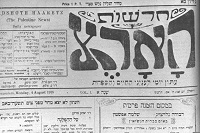 "Pierwsza strona ""Haaretz"" w latach1920."
