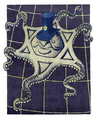 """Antysyjonistyczna karykatura z radzieckiego pisma """"Krokodil,"""" 1972. Reddit."""