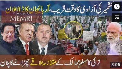 """Kanał YouTube oznajmia: """"Zbliża się czas wolności Kaszmiru"""""""