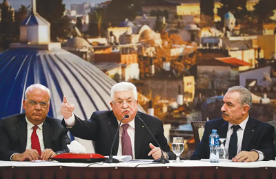 Prezydent Autonomii Palestyńskiej, Mahmoud Abbas, wygłasza przemówienie w kwaterze głównej AP w Ramallah w styczniu(zdjęcie: FLASH90)