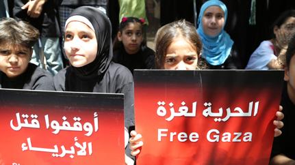 Dzieci palestyńskie w Libanie. Foto: REUTERS/Sharif Karim