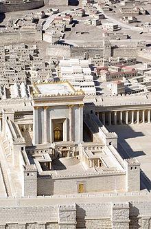 Świątynia, z której podobno Jezus wygnał kupców, podobno nigdy nie istniała.