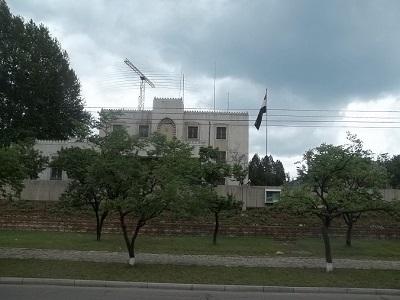 Stara ambasada Korei Północnej w Teheranie, Iran, 2011 r. (Zdjęcie: Kransky/Wikimedia Commons)