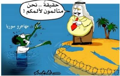 """Arab mówi do tonącego uchodźcy syryjskiego: """"Naprawdę, czujemy twój ból!\"""