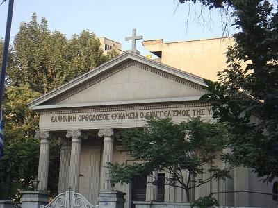 Kościół grecko prawosławny Panny Marii w Teheranie w Iranie (Zdjęcie: Orijentolog/Wikimedia Commons)
