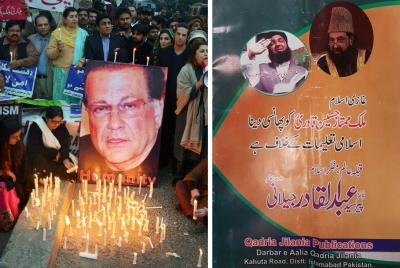 """Salman Taseer, przedstawiony na plakacie po lewej, by� gubernatorem pakista�skiej prowincji Pend�abu, kiedy zosta� zamordowany w 2011 r. przez radykalnego islamist�, poniewa� Taseer popiera� reform� pakista�skich drastycznych praw o blu�nierstwie. Po prawej: policja w Londynie mo�e rozpocz�� dochodzenie w sprawie """"przest�pstwa nienawi�ci"""" dotycz�cego broszury rozdawanej przez meczet w Londynie, w której wyja�nia si�, �e """"wszyscy muzu�manie powinni popiera�"""" morderc� Taseera."""