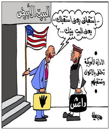 """Członek BM do członka ISIS na schodach Białego Domu: """"Gorąco przyjęli mnie, co znaczy, że przyjmują ciebie, a więc ten dom jest twoim domem\"""