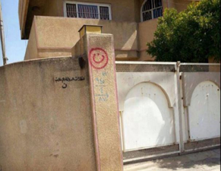 Oznaczony przez muzułmańskich fanatyków dom chrześcijan w Iraku.