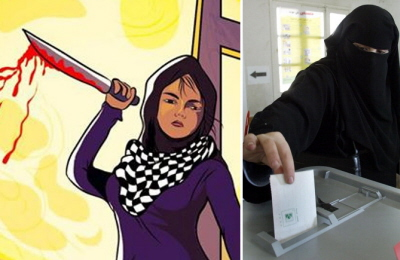 Kiedy kobiety palestyńskie dokonują zamachów na Izraelczyków, społeczeństwo palestyńskie gloryfikuje je jako bohaterki. Wtedy nazwiska i zdjęcia tych kobiet są naklejone na billboardach, żeby wszyscy zobaczyli je i oklaskiwali. Niemniej wygląda na to, że kiedy kobiety chcą pracować na rzecz życia zamiast na rzecz śmierci, ich tożsamość nie nadaje się do publicznej konsumpcji.