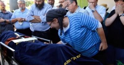 Pogrzeb Hallel YaffeAriel 14 lipca 2016