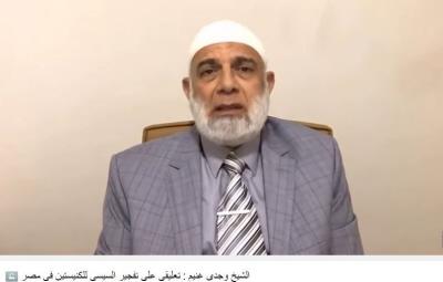 Zwolennik BM, szejk Wagdi Ghoneim (były Imam Orange County Islamic Institute)