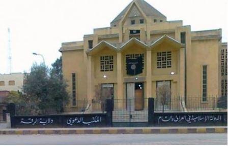 Ormiański kościół prawosławny Al-Szuhada w Al-Raqqa został zamieniony w ośrodek daawa ISIS (zdjęcie: abouna.org, 12 kwietnia 2013)