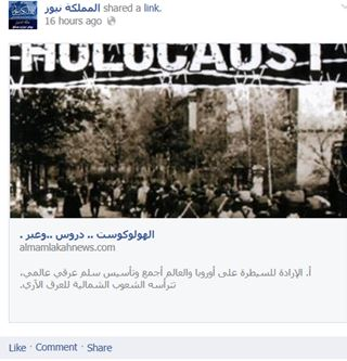 Zdjęcie: Strona Almamlakahnews Facebook page