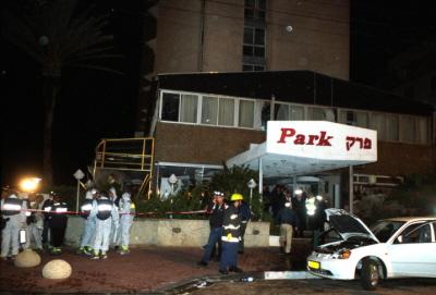 Park Hotel w nocy 27 marca 2002 roku w wyniku samobójczego zamachu zginęło tu 30 Izraelczyków (Photo credit: Flash 90)