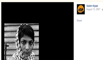 Saleh Hijazi, wicedyrektor działu MENA Amnesty International, użył tego zdjęcia terrorystki LFWP i porywaczki samolotów, Leili Khaled, jako zdjęcia profilowego na swoim FB.