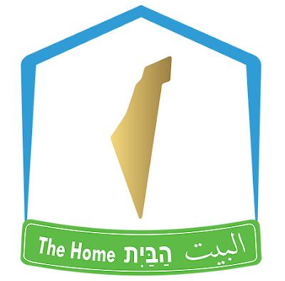 <span>Logo grupy Dom</span>