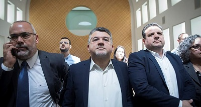 Israeli Arab Parliament members at the Israeli Supreme Court in Jerusalem, March 13, 2019. (Flash90/Noam Revkin Fenton)