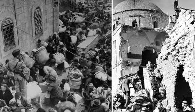 W maju 1948, jorda�ski Legion Arabski wygna� wszystkich – oko�o 2000 – �ydów, którzy mieszkali na Starym Mie�cie Jerozolimy, a nast�pnie zamieni� Dzielnic� �ydowsk� w ruin�.