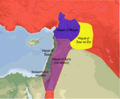 Prowincja osmańskiej Syrii