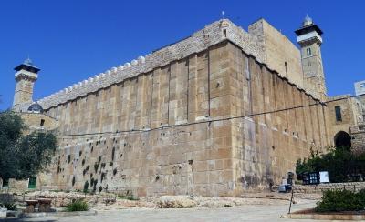 Grota Patriarchów w Hebronie. (Zdjęcie: Zairon/Wikimedia Commons)
