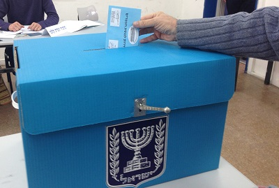 (Źródło: Heinrich-Böll-Stiftung Israel/Flickr)