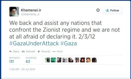 Popieramy i pomagamy każdemu narodowi, który przeciwstawia się reżimowi syjonistycznemu i nie obawiamy się oświadczenia tego. 2/3/12 #GazaUnderAttack #Gaza