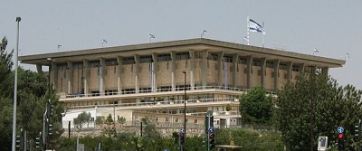 Budynek Knesetu w Jerozolimie