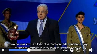 Izraelczyk arabskiego pochodzenia, doktor Ahmed Eid, zapalał znicz rozpoczynający obchody 69 rocznicy niepodległości Izraela. (patrz wideo:https://www.facebook.com/StandWithUs/videos/1935456740098817/UzpfSTE0NTI1ODc3MzQ6MTAyMTQ5MDIzNjIwOTk4ODQ/)