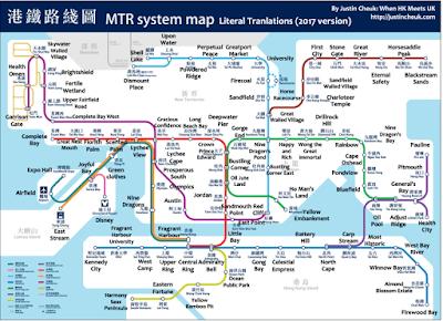 Jak żyć na archipelagu:można podróżować między głównymi wyspami podziemnymi pociągami.