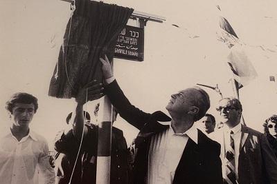 Premier Izraela, Icchak Rabin odsłania tablicę na placu Szabtaja Elaszwili podczas ceremonii w Jerozolimie, 31 marca 1975(Z Elashvili Family Passover Hagaddah)