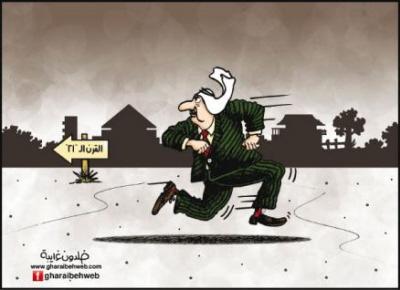 """Arabowie patrzą na"""" XXI wiek"""", ale biegną w odwrotnym kierunku (Al-Rai, Jordania, 10 grudnia 2015)"""