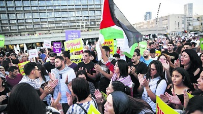 Arabska demonstracja w Tel Awiwie przeciw prawu o państwiue narodowym.