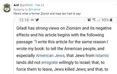 """[Tutaj jest, co były syjonista i iracki Żyd ma do powiedzenia:<br /> Giladi ma zdecydowane poglądy na syjonizm i jego negatywne skutki, i jego artykuł zaczyna się następującym akapitem: """"Piszę ten artykuł z tego samego powodu, z którego napisałem książkę: żeby powiedzieć amerykańskiemu narodowi, a szczególnie amerykańskim Żydom, że Żydzi z krajów islamskich nie emigrowali dobrowolnie do Izraela; że, aby zmusić ich do odejścia, Żydzi zabijali Żydów i że]"""