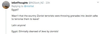[Egipt?Czy to nie był kraj, w którym syjonistyczni terroryści wrzucali granaty do kawiarni, by terroryzować ich do wyjazdu?Egipt. Etnicznie oczyszczony z Żydów przez syjonistów!]