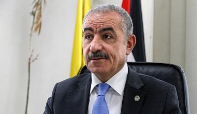 Mohammed Sztajjeh