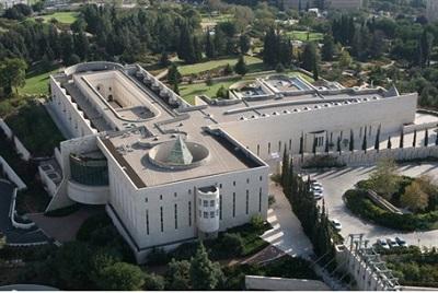 Budynek Sądu Najwyższego w stolicy Izraela (Jerozolimie).