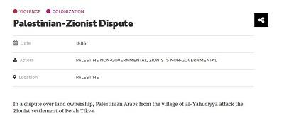 [W sporze o ziemię palestyńscy Arabowie ze wsi al-Jahudijja zaatakowali syjonistyczne osiedle Petah Tikwa.]