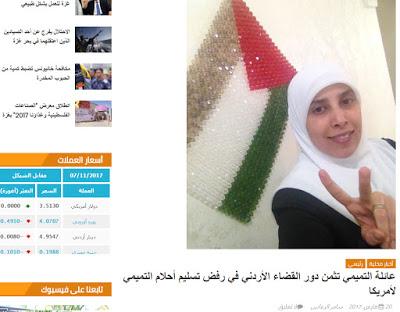 Warabskim tekścieTamimi i jej rodzina wyrażają wierność i<br />podziękowania jordańskiej strukturze władzy