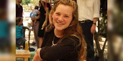 Rina Schnerb, izraelska nastolatka zamordowana przez terrorystów opłacanych przez europejskich podatników.