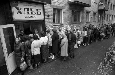 Kolejka po chleb w ZSRR.