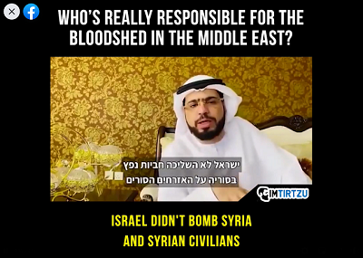 Arabski publicysta o Arabach i Izraeluhttps://www.facebook.com/ImTirtzuEnglish/videos/257245235710397